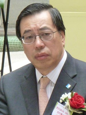 President of the Legislative Council of Hong Kong - Image: Andrew Leung