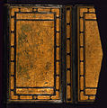 Anonymous - Binding from Five Poems (Quintet) - Walters W606binding - Bottom Exterior Open.jpg