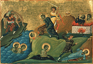 Anthimus, Bishop of Nicomedia, and those with him (Menologion of Basil II).jpg