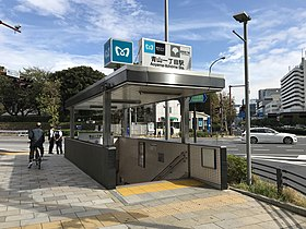 Aoyama-itchome-station-Exit1.jpg