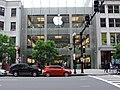 Apple Store Boston.jpg