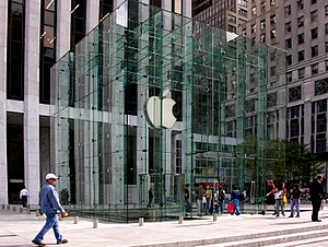 Apple Store - Apple's flagship Fifth Avenue store in New York City.