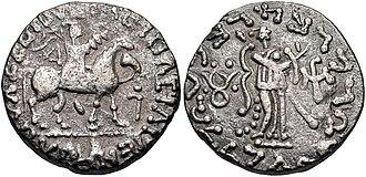 Vijayamitra - Apracaraja Vijayamitra.