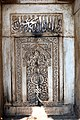 Architecture on the wall of marble Mehrab at Sultan Ghari.jpg