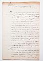 Archivio Pietro Pensa - Vertenze confinarie, 4 Esino-Cortenova, 126.jpg