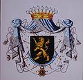 Armoiries Beyens de Villamar de San Lorenzo.jpg