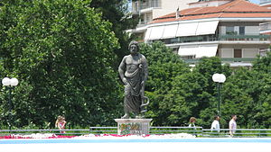 Trikala - A statue of Asclepius
