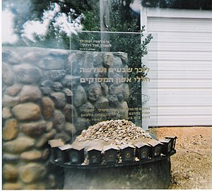 1997 Israeli helicopter disaster - Monument at the crash site in She'ar Yashuv (not the main memorial) with Psalm 91:11.