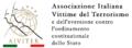 Associazione Italiana Vittime del Terrorismo e dell'Eversione Contro l'Ordinamento Costituzionale dello Stato.png