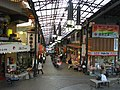 Atami Nakamise shopping street -01.jpg