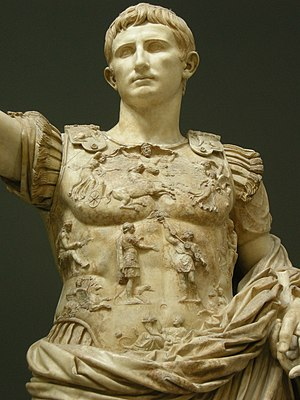 Augustus of Prima Porta - Detail of the breastplate