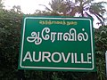 Auroville sign.jpg