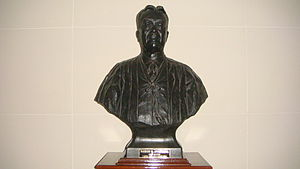 Ramón Avanceña - Monument to Avanceña in the Supreme Court of the Philippines