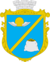 Coat of arms of Авангард