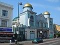 Aziziye Camii, 117 - 119 Stoke Newington Road, N16.jpg