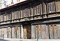 Bürgerhaus Liechtensteinstrasse 28, Wien Alsergrund, Bild 6.jpg