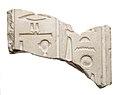 Back pillar fragment (?), Aten and Akhenaten named MET 57.180.9 view 1.jpg