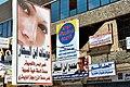 BaghdadStreet.jpg