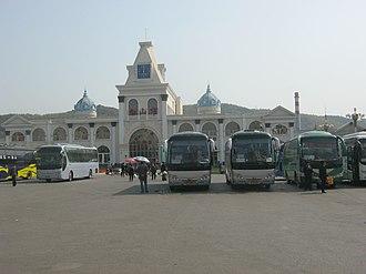 Baishan - Baishan Railway Station