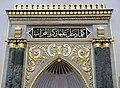 Balıkesir Zağanos Paşa Mosque 1489.jpg