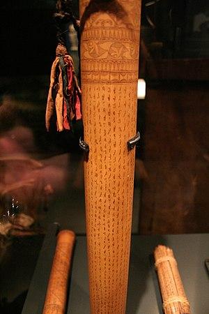 Batak alphabet - Image: Bamboo with Batak script