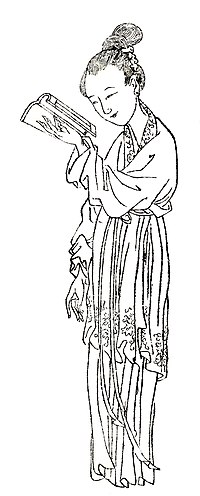 Ban Zhao, courtesy name Huiban, was the first known female Chinese historian. Ban Zhao.jpg