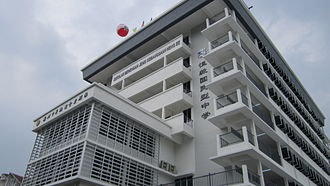 Batu Lanchang - Heng Ee High School is well known for the strong academic performance of its students.