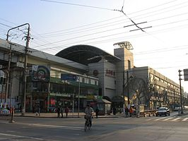 Baoshan Road Station.jpg