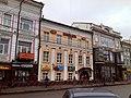 Baranov house.jpg