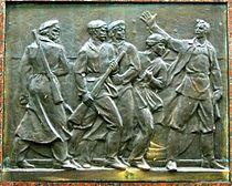 Барельеф памятника участникам Декабрьского восстания