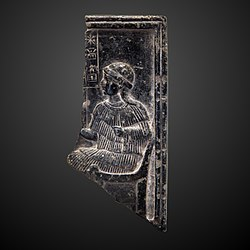 Bas-relief of Ninsun-AO 2761-IMG 7786-gradient.jpg