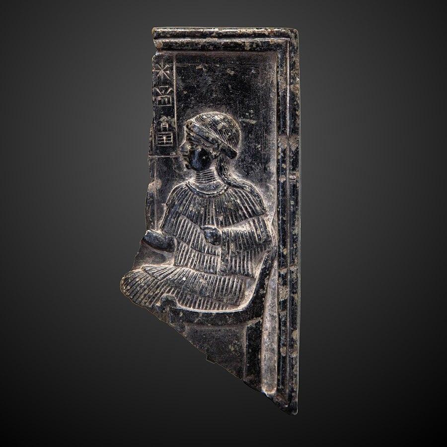 Bas-relief de Ninsun-AO 2761