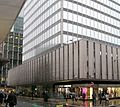 Base of 20 Fenchurch Street.jpg