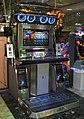BeatmaniaIIDX 14 gold arcade machine.jpg