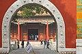 Beijing-Konfuziustempel Kong Miao-16-gje.jpg