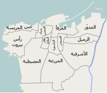 Beirut Districts-ar.png