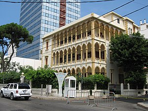 Armenians in Lebanon - The Haigazian University campus in downtown Beirut