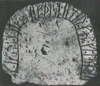 Berezan' Runestone - The Berezanj Runestone.