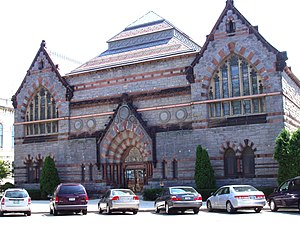 William Appleton Potter - Image: Berkshire Athenaeum (original building, facade) Pittsfield, Massachusetts