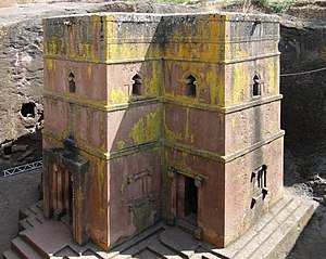 Monolithic church - Beta Giyorgis (Church of St. George), Lalibela, Ethiopia