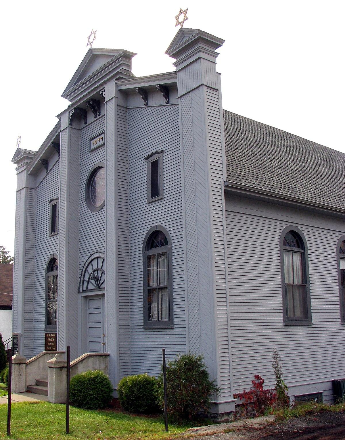 Beth Joseph Synagogue Wikipedia
