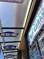 Bi-Rite Creamery signs.jpg