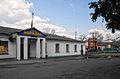 Bila Tserkva Poszta Yamszczycka DSC 0983 32-103-0014.JPG