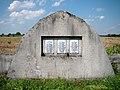 Biskupice Radłowskie - cmentarz wojenny nr 258 (16) - DSC04667 v1.jpg