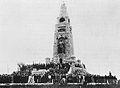 Bismarck-Monument (1901) 01.jpg