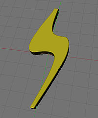Blender3d 2d Logo center 3d lifted.jpg