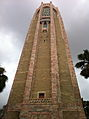 Bok Tower, A Formidable Master of Her Gardens.JPG