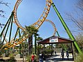 Boomerang new sign to entrance 2013.JPG
