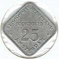 Boordgeld SMN 25 vierkant vz.jpg