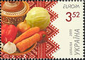 Borshch stamp UA029-05.jpg